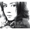 Greatest Hits 1991-2016~ALL Singles+~ [Selected] / 大黒摩季 (2016 FLAC)