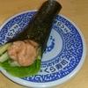 くら寿司の糖質オフ寿司を食べてみた!