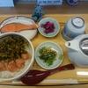 田所食品で明太子と辛子高菜の出汁茶漬け