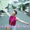 読むドラマ□ 『おしゃ家ソムリエおしゃ子』6軒目 オシャレ死亡遊戯って何?case63