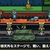 【Soldier Tycoon: 兵士育成ゲームの特徴】最新情報で攻略して遊びまくろう!【iOS・Android・リリース・攻略・リセマラ】新作スマホゲームが配信開始!