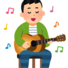 【音楽】「ギターの神様」エリック・クラプトンが2014年に来日予定/おそらくこれが本当に最後の来日公演になるのかも・・・。