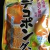 デコポングミ ライオン菓子