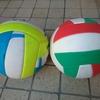 少子化は問題かもしれませんが子供が複数(S)になるとバレーボールも2個以上(S)必要になります