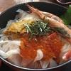 福井県 小浜市 かねまつ 刺身丼
