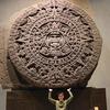 メキシコ 世界遺産と古代遺跡の旅 ⑦ メキシコシティ観光編
