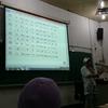 中国で日本語の授業に参加してみた