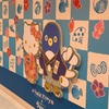 性同一性障害の女性と「うなりくん×キティちゃん」のコラボトイレ!
