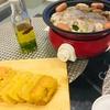 【夜食べても大丈夫!】大豆粉パンとアヒージョ