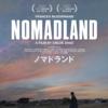 『ノマドランド』by クロエ・ジャオ: 誇りをもって、シンプルに生きるということ