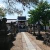 山形市 南沼原地区の歴史と史跡をご紹介!🏞️