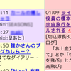 2006-08-24