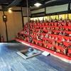 【須坂アートパークのひな祭り】三十段飾り千体のお雛様が大迫力!