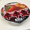 初めて食べた<辛辛魚(からからうお)らーめん>。これはクセになる辛旨!