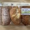 珍しい!! シンプルなパンが複数セット アソートマルチ(セブンイレブン)