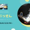 【SHOWROOM VSシリーズVol.4】VSにっせん編