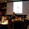 【ART‐写真】アントワーヌ・ダガタ 写真集「AKAANA」トークイベント @梅田 蔦屋書店