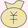 東京の最低賃金が958円に!羨ましい