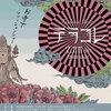 「テラコレ2014」お寺でファッションショー!@西本願寺札幌別院【札幌っ子のイベント情報】