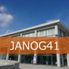 JANOG41 Meeting in Hiroshima 参加メモ