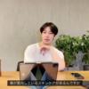 【韓国コスメ】ヒョンウォンも私もおすすめするWELLAGE(ウェラジュ)のワンデーキットアンプルがQoo10でお得!!