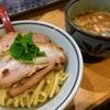 新橋の煮干なつけ麺屋「月と鼈」を雑に紹介するよ!