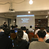 Rails Developers Meetup #7を開催しました #railsdm