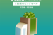 【Amazonサイバーマンデーウィーク攻略術】激安価格&期間限定の大セール2016
