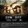 Steam(笑)でクソゲー(笑)RAGE(笑)が発売早々33%オフセール(笑)