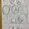 【漫画制作579日目】ネーム進捗その2