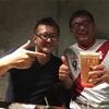 ロシアW杯で買ってきてくれた、あのペルーのカップを持って、明日、みんなで愛知へ行くからね!!!