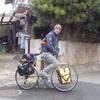 初めて自転車で日本一周してる方と会えた!