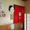 「奥那須・大正村 幸乃湯温泉」落差4mの打たせ湯は圧倒!