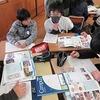6年生:社会 日本とつながりが深い国々