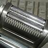 通信販売で電気シェーバーの外刃を購入