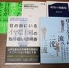 <メルマガ登録会員限定プレゼント2635冊目>