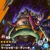 【王下七武海】黒ひげ(ティーチ)の評価【バウンティラッシュ】