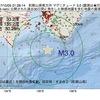 2017年10月05日 21時28分 和歌山県南方沖でM3.0の地震