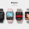 画面が大型化され、新デザインとなったApple Watch Series4のコンセプトデザイン