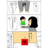 【ゆる育児マンガ】注意力散漫の私(ADHD疑惑)