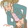 ガス型過敏性腸症候群