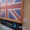 イギリスで使っているサブスクリプションを紹介。