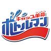 【ボトルマン】キャップ革命『コーラマル』『アクアスポーツ』『ギョクロック』玩具【タカラトミー】より2020年10月発売予定☆