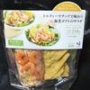 星ヶ丘_RF1(星ヶ丘三越店) #海老ポテトのサラダ(2020年3月祝日)