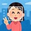 顔認証で安心支払い、VISAとNECで顔パス。