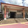 宇美駅に訪問