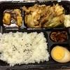 渋谷区渋谷 メトロプラザの「チャ~ボン 多福楼 渋谷宮下公園前店」でホイコーロー弁当