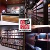 【オススメ5店】水道橋・飯田橋・神楽坂(東京)にある漫画喫茶が人気のお店
