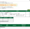 本日の株式トレード報告R3,06,16