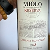 ブラジル産のワイン「リオ・グランジ・ド・スウ州(Rio grande do sul)産」のミオーロ(Miolo)🍷